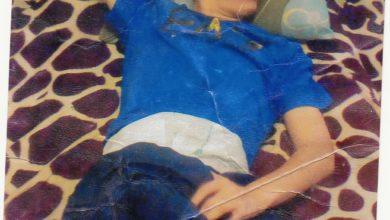 Photo of أم مبارك تناشد القلوب الرحيمة مساعدتها في شراء حفاضات لابنها