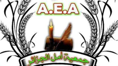 Photo of جمعية أمل الجزائر ببرج منايل تنظم أنشطة لأجل الأطفال في ذكرى المولد النبوي الشريف