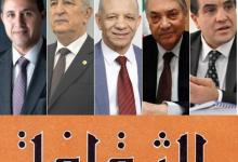 Photo of الثقافة في ذيل اهتمامات برامج المترشحين للرئاسيات بالجزائر
