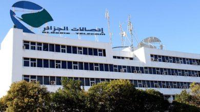 Photo of اتصالات الجزائر: نحو ضمان أفضل الخدمات في 2020 ومضاعفة رقم الأعمال
