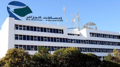 Photo of اتصالات الجزائر تتطلع لمضاعفة رقم أعمالها خلال 4 سنوات القادمة