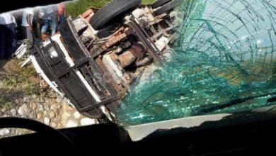 Photo of حوادث المرور: وفاة ثلاثة أشخاص  وإصابة 24 آخرين خلال 24 ساعة الأخيرة
