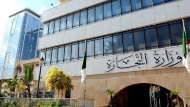 Photo of الإتحاد العربي لتنمية الصادرات يقترح تنظيم معرض دولي بالجزائر