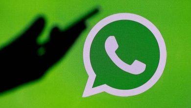 "Photo of ""WhatsApp"" يتوقف عن العمل في ملايين الهواتف إبتداءً من فيفري"