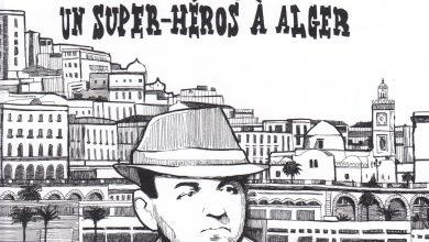"""Photo of إعلان نتائج  مسابقة أفضل اقتباس كاريكاتوري العميل البولندي بالجزائر""""ريغور"""""""
