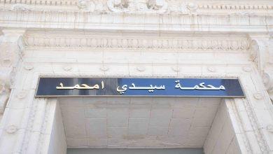 Photo of التماس 8 سنوات نافذا للمدير العام السابق لحديقة الحامة وإطارات سابقة
