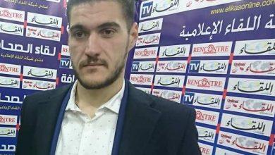 """Photo of سجن أحمد معزوز لم يؤثر """"سلبا"""" على المجمع"""
