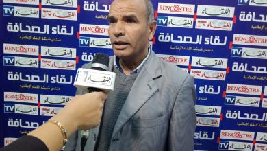 "Photo of الجمعية الوطنية ""تراث الاجيال ""تندد بتخريب فسيفساء تبسة"
